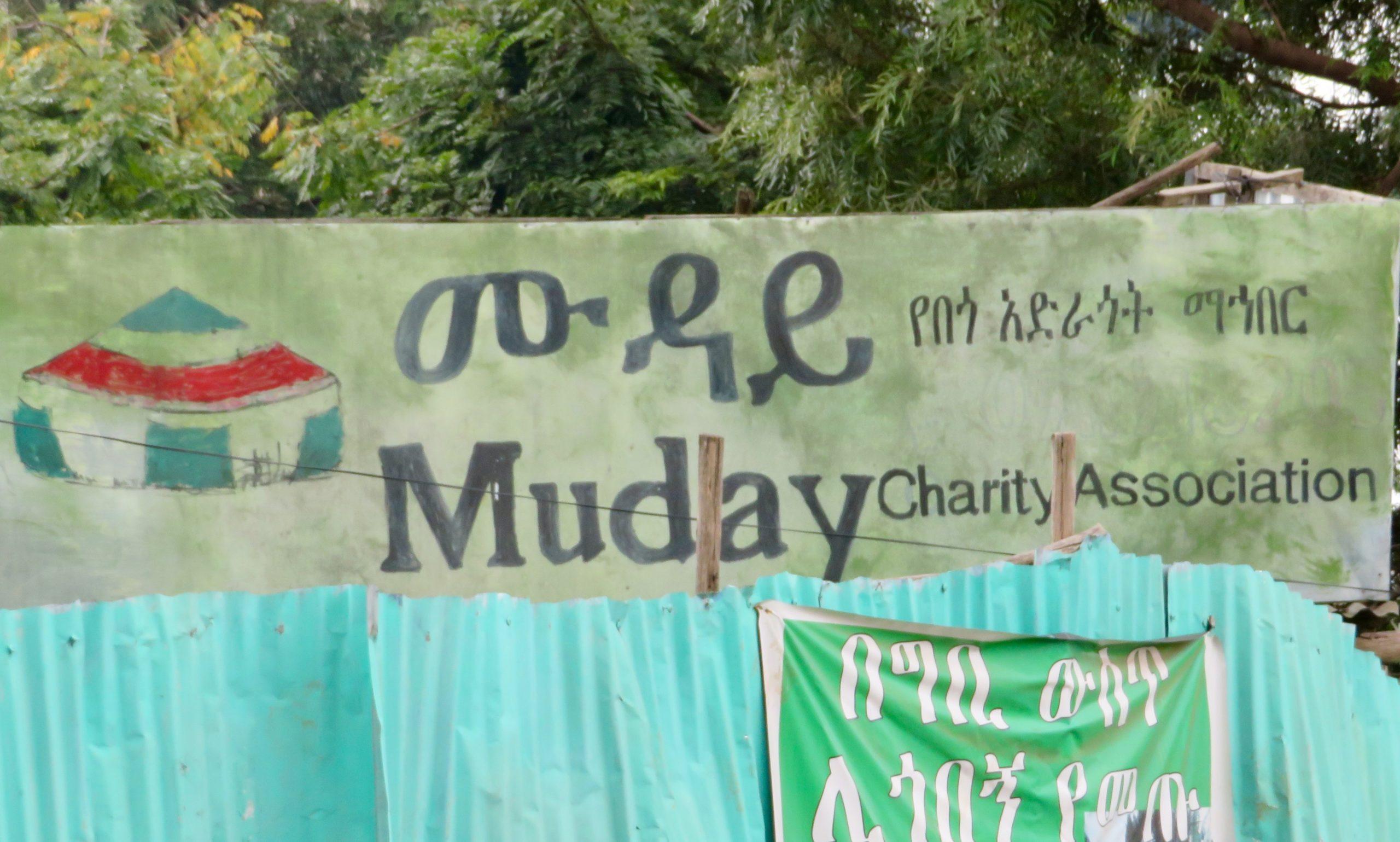 Muday Charity Association